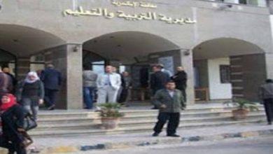 صورة ايقاف اثنان من المعلمين وإحالتهما للنيابة الإدارية لاعطائهما دروس خصوصية داخل مدرسة خاصة بالإسكندرية