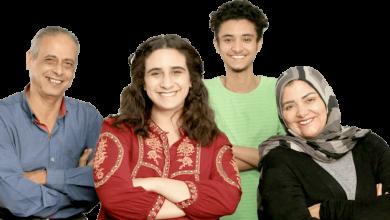 صورة 10 خطوات لضم الزوجة والأبناء إلى البطاقة التموينية..موقع مصر الرقمية