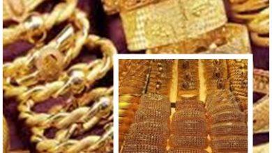 صورة استقرار أسعار الذهب فى مصر خلال تعاملات اليوم الثلاثاء 12 يناير 2021