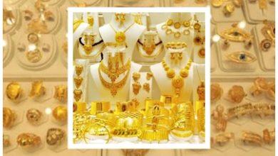 صورة صعود أسعار الذهب في مصر خلال تعاملات اليوم الجمعة 15 يناير 2021