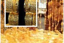 صورة استقرار أسعار الذهب في مصر خلال تعاملات اليوم الأحد 17 يناير 2021