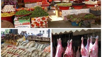 صورة أسعار الخضروات والفاكهة والأسماك واللحوم اليوم الأحد 17 يناير 2021