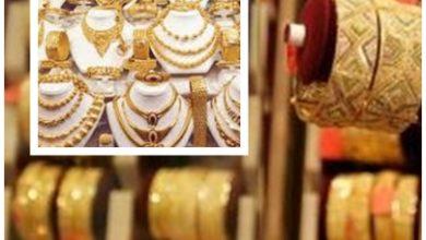 صورة أسعار الذهب في مصر اليوم الثلاثاء 19 يناير 2021