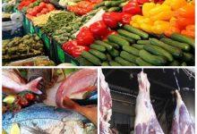 صورة تعرف على أسعار الخضروات والفاكهة واللحوم والأسماك اليوم الثلاثاء 19 يناير 2021
