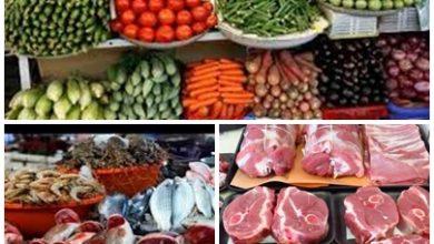 صورة ننشر لكم أسعار الخضروات والفاكهة واللحوم والأسماك في مصر اليوم الخميس 21 يناير 2021