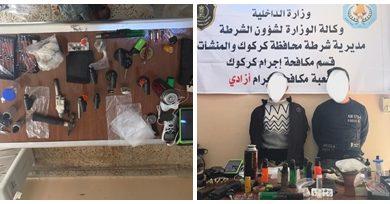 صورة العراق..إجرام كركوك تلقي القبض على متهمين بالسرقة