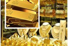 صورة أسعار الذهب فى مصر اليوم الثلاثاء 26 يناير 2021
