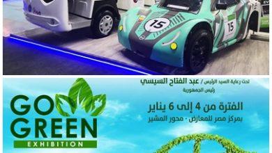 صورة مركز الابتكار وريادة الأعمال بهندسة عين شمس يشارك بالمعرض الأول لنكنولوجيا تحويل واحلال المركبات للعمل بالطاقة النظيفة