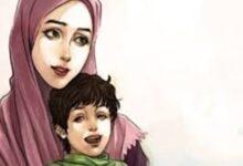 صورة تعرف على شروط  التقدم لمسابقة الأم المثالية لعام 2021