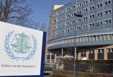 صورة المحكمة الدولية الخاصة بلبنان : تحديد جلسة جديدة في الثالث من فبراير في قضية عياش