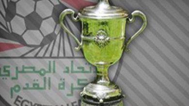 صورة اتحاد الكرة يعلن قرعة الدور التمهيدي الثاني لكأس مصر