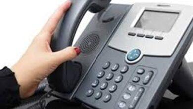 صورة كيف تستعلم عن فاتورة التليفون الأرضي 2021 ؟ / تعرف عن الخطوات من خلال موقع شركة المصرية للاتصالات