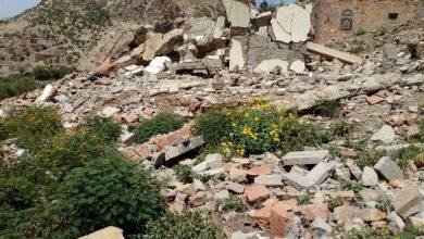 صورة مؤسسة ماعت تدين استهداف المدنيين في اليمن