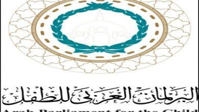 صورة الإمارات تُوقع اتفاقية استضافة المقر الدائم للبرلمان العربي للطفل