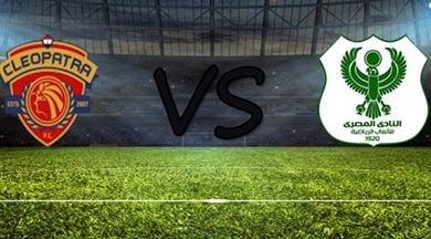 صورة بث مباشر لمباراة المصري وسيراميكا..تعرف على موعد اللقاء والتشكيل المتوقع للفريقين