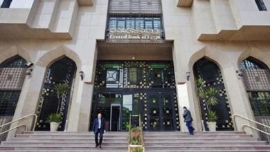صورة مجلس الوزراء ينفى الاستقطاع من حسابات المواطنين بالبنوك لتمويل باقي مشروعات العاصمة الإدارية الجديدة