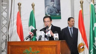 صورة فيصل الجمال يستعرض الموقف المالي لحزب الوفد