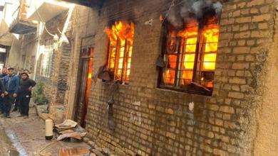 صورة العراق ..إخماد حريق اندلع داخل منزل متهالك في بغداد والعثور على جثة امرأة مسنة بداخله