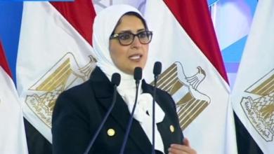 صورة وزيرة الصحة تتوجه غدًا إلى الأقصر لمتابعة سير العمل بمنظومة التأمين الصحي الشامل