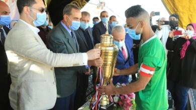 صورة محافظ كفر الشيخ يسلم الميداليات للمراكز الثلاثة بدوري مراكز الشباب والكأس لمركز شباب كفر الشيخ