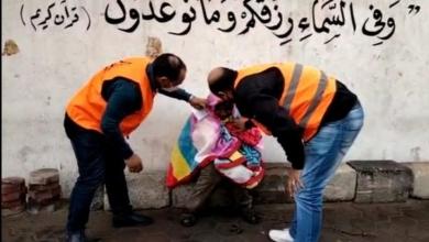 صورة فريق التدخل السريع يتعامل مع 78 حالة بلا مأوى على مدار يومين بمختلف محافظات الجمهورية