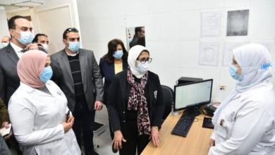 صورة وزيرة الصحة: تسجيل 900 ألف مواطن بمنظومة التأمين الصحي الشامل بمحافظة الأقصر