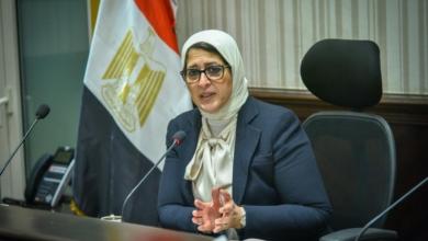 صورة وزيرة الصحة: نستهدف تطوير الوحدات الصحية والمستشفيات المركزية في ٢٠ محافظة على مستوى الجمهورية