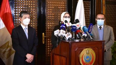 """صورة وزيرة الصحة: مصر بصدد استلام 8.6 مليون جرعة لقاحات من أصل 40 مليون جرعة تم الاتفاق عليها مع الـ""""جافي"""""""