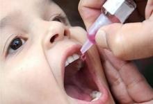صورة غدآ أنطلاق الحملة القومية للتطعيم ضد مرض شلل الاطفال