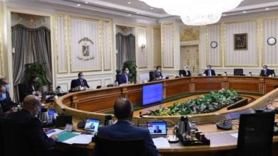 صورة مجلس الوزراء يوافق علي  إعفاء ٣٠ ألف سيارة منطقة حرة ببورسعيد جزئيا من الضرائب الجمركية