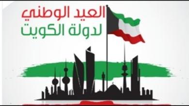 """صورة مفتي الجمهورية يهنئ الكويت بمناسبة الاحتفال بـ""""العيد الوطني"""""""