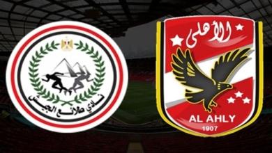 صورة بث مباشر مباراة الأهلي وطلائع الجيش اليوم في الدوري المصري | يلا شوت
