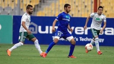 صورة موعد مباراة سموحة والمصري في الدوري الممتاز