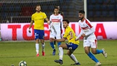 صورة بث مباشر .. مشاهدة مباراة الزمالك والإسماعيلي فى الدوري