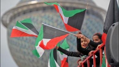صورة الكويت تحتفل بالعيد الوطني الـ 60