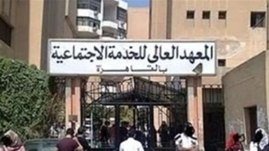 صورة التعليم العالي: إعادة الامتحان للطلاب المتأخرين بمعهد الخدمة الاجتماعية بمدينة نصر