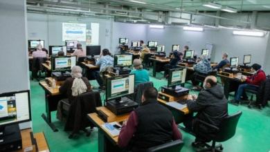 صورة دورات تدريبية في القبة السماوية بمكتبة الإسكندرية