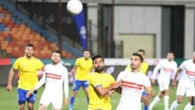 صورة الزمالك يفوز على الأسماعيلي بهدفين مقابل هدف في الدوري الممتاز