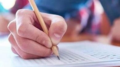 صورة دعاء قبل الإمتحان / أدعية تقال للإمتحانات