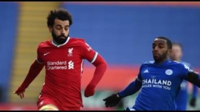 صورة ليفربول يخسر بثلاثية أمام ليستر سيتي بالدوري  الإنجليزي