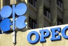 صورة أوبك تدرس تخفيض أسعار النفط في الفترة القادمة