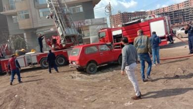 صورة مستشفي كفرالشيخ تستقبل 4 مصابين في حادث حريق برج سكني بمنطقة 47