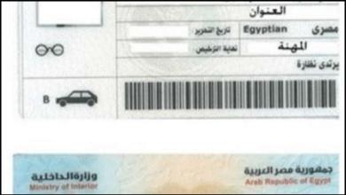 صورة خطوات تجديد رخصة السيارة.. تعرف شروط التجديد وقيمة الضريبة والرسوم المطلوبة لإتمام عملية الترخيص