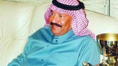 صورة الديوان الملكي السعودي يعلن وفاة أميرة من آل سعود