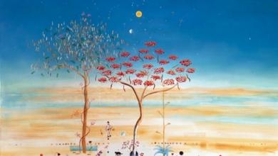 """صورة """"الحديقة"""" لخافير بويجمارتي"""