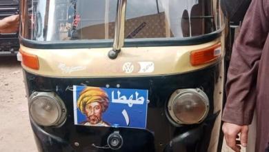 صورة ترخيص التوك توك في مدينة طهطا بسوهاج