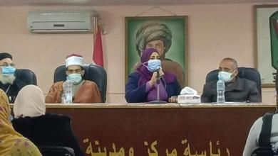 صورة إدارة محو الأمية وتعليم الكبار بمدينة طهطا تقيم ندوة لتفعيل مبادرة حلوة الذرية بس مسئولية