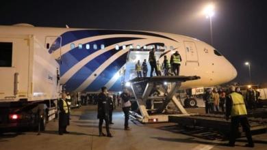 صورة الصحة: استقبال ٣٠٠ ألف جرعة من لقاح فيروس كورونا هدية من الصين لمصر بمطار القاهرة الدولي