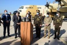صورة القوات المسلحة المصرية ترسل مساعدات طبية إلى الجيش اللبنانى
