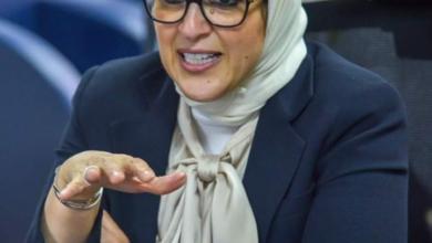 صورة وزيرة الصحة تعقد اجتماعًا لمتابعة سير العمل بمبادرات رئيس الجمهورية للاهتمام بالصحة العامة